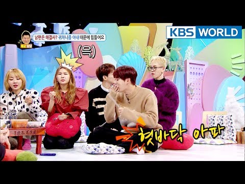 My wife is super lazy. 😣 [Hello Counselor Sub : ENG,THA / 2018.02.05]