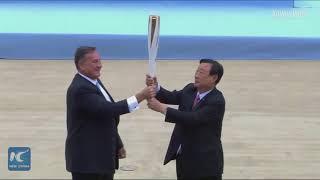Ngọn đuốc Thế vận hội mùa đông PyeongChang 2018 đến Hàn Quốc