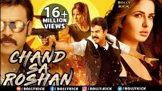 Chand Sa Roshan Full Movie | Hindi Dubbed Movies 2019 Full Movie | Venkatesh Movies | Katrina Kaif