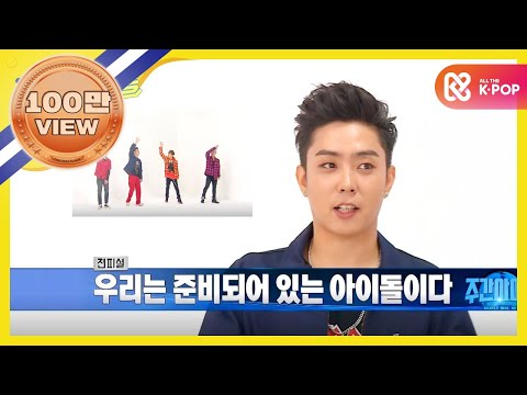 (Weekly Idol EP.280) SECHSKIES Random play dance FULL ver.