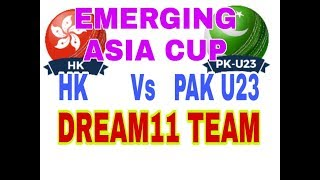 HK vs PAK-U23 ODI| Emerging Asia Cup| Dream 11 Team| Playing 11| Team News