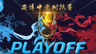 Detonator vs IG Vitality Bo3 ANGGAME China vs SEA #3 - Online Final