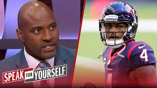 Wiley & Acho react to Deshaun Watson's growing tensions with the Texans | NFL | SPEAK FOR YOURSELF