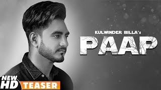 Paap – Teaser – Kulwinder Billa Video HD