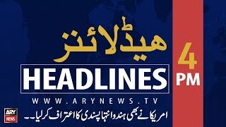 ARY News Headlines  Political parties are united on NAP: Ijaz Ahmed Shah  4PM   21 Aug 2019