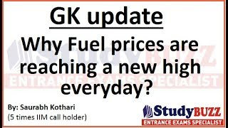 GK update- Why fuel prices are rising everyday? Real reason behind petrol & diesel prices