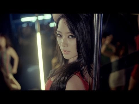 Park Myung Soo – You're My Girl