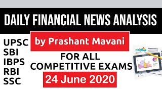 Daily Financial News Analysis in Hindi - 24 June 2020 - Financial Current Affairs for All Exams