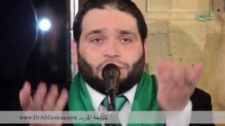 قمرٌ سيدنا النبي | فرقة أبو شعر السورية | من حفل المولد النبوي بحضور أ.د علي جمعة