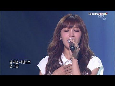 [HD] 130804 APink's Eunji - I Knew It