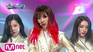 [Dreancatcger - GOOD NIGHT] Comeback Stage | M COUNTDOWN 170406 EP.518
