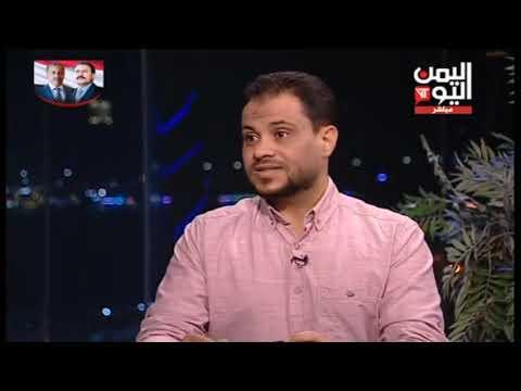 قناة اليمن اليوم - صوت اليمن 30-04-2019