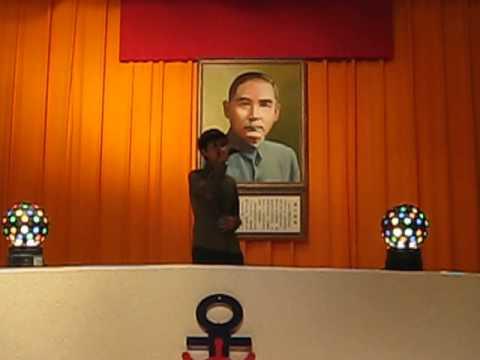 《2012台南海事卡拉OK比賽》鄭則偉 - 不愛別的