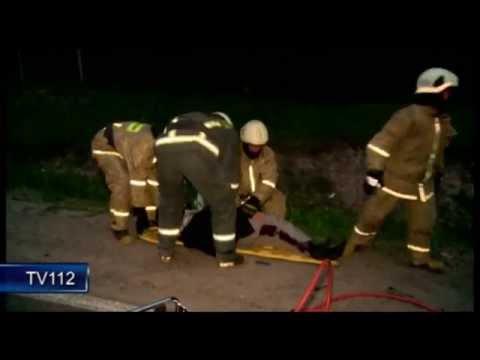 Один человек погиб, трое пострадали в ДТП на трассе М 8 под Архангельском
