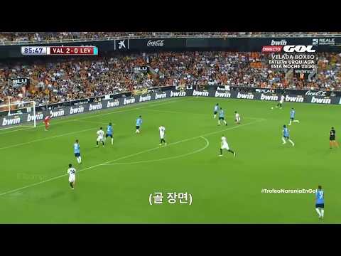 [한글자막] 이강인 스페인 리그 1군 데뷔 골 !!! - 스페인 현지 중계 반응