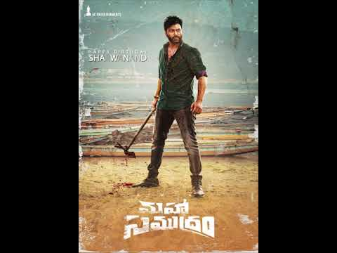 First look poster of Sharwanand from Maha Samudram revealed