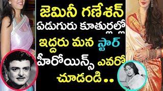 Gemini Ganesan Wivesdaughters And Son Sathish Kumar Youtube