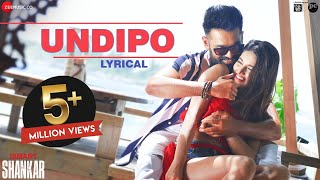 Undipo Lyrical- iSmart Shankar- Ram, Nidhhi & Nabha Na..