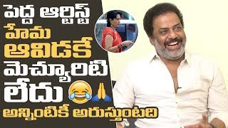 Raja Ravindra Hilarious Comments On Bigg Boss 3- Interview..