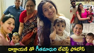 Geetha Madhuri shares mother birthday event moments; some ..