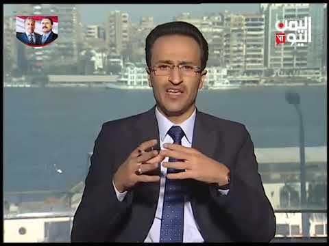 قناة اليمن اليوم - الصحافة اليوم 20-04-2019