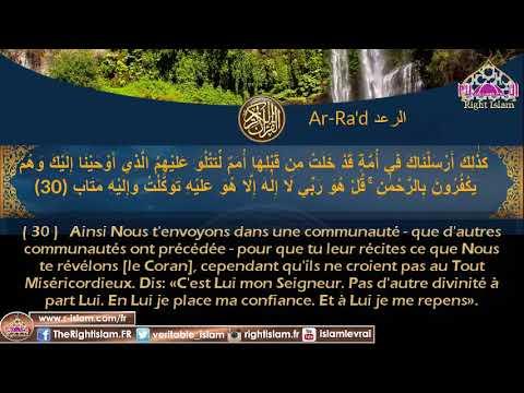 surat-Al-Raad