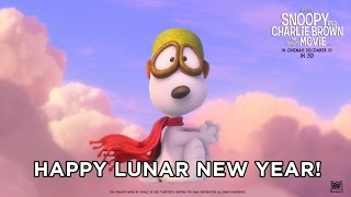 Snoopy And Charlie Brown: The Peanuts Movie [LUNAR NEW YEAR Greeting in HD (1080p)]