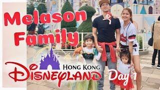HK Disneyland 2019 - Magical Disney Parade | MELASON Family Travel Vlog