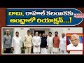 IVR  Version on Chandrababu - Congress tie up