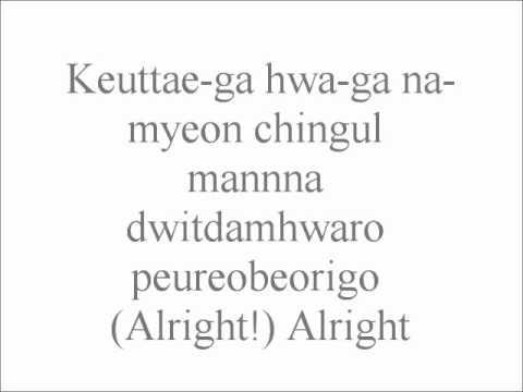 Super Junior-Mr.Simple Lyrics