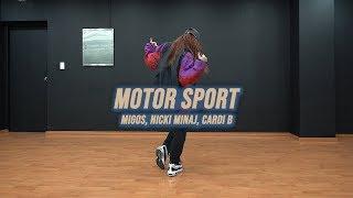 Migos, Nicki Minaj, Cardi B - MotorSport / RENAN CHOREOGRAPHY