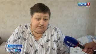 Сегодня Александр Бурков жёстко раскритиковал работу строителей в Азово