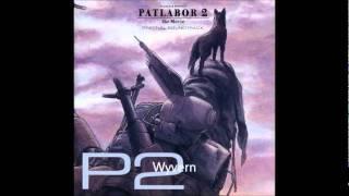 PATLABOR 2 OST 04:Wyvern