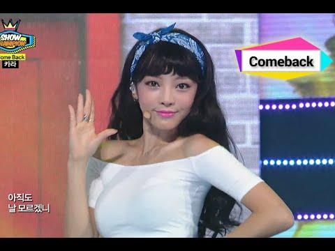 KARA - So Good, 카라 - 쏘 굿, Show Champion 20140820