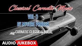 Classical Songs Kannada | Classical Caranatic Music Vol 3 | Mysore Prabha | Carnatic Classical Vocal