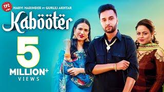 Video Kabooter - Harvi Harinder - Gurlej Akhtar
