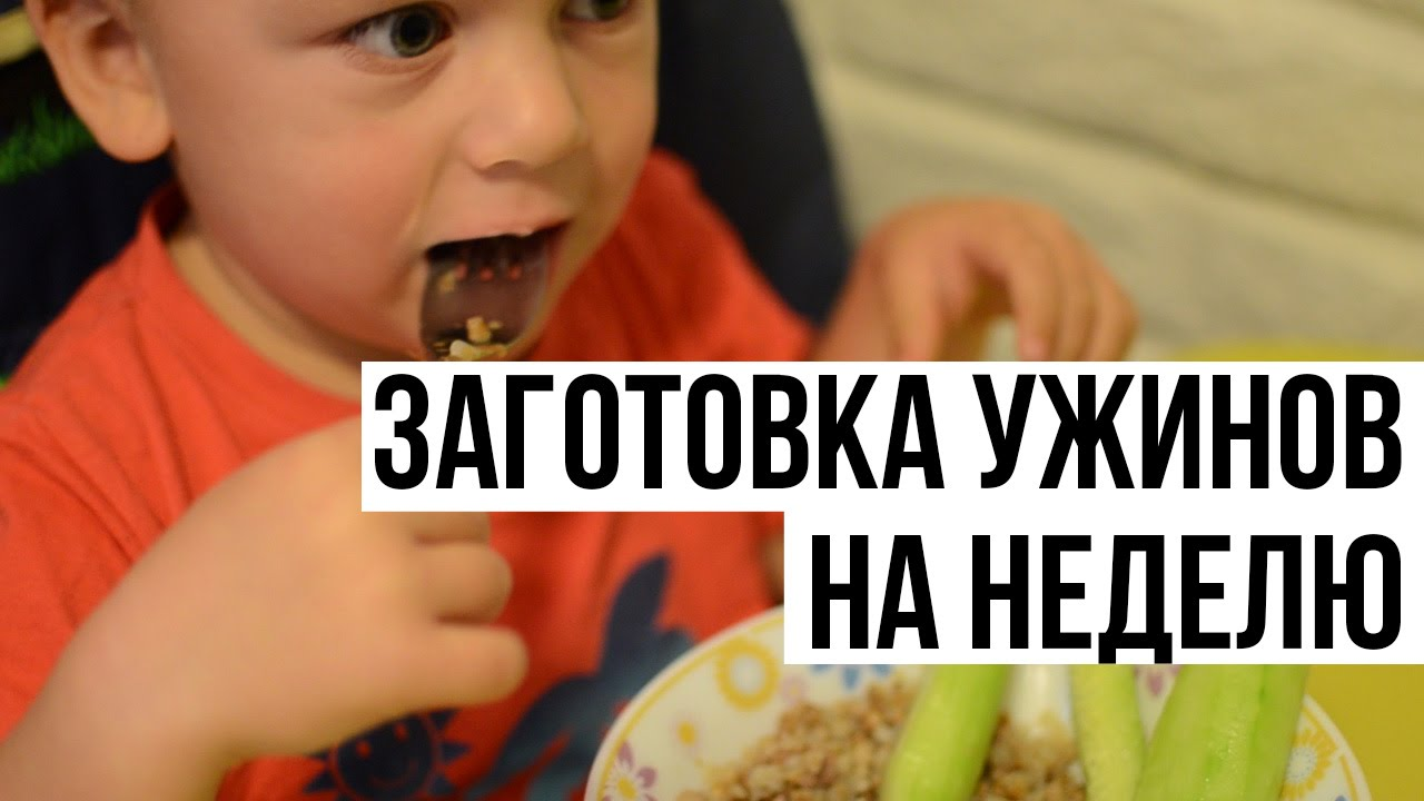 для ребенка 2 года рецепты