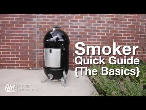 Quick Guide: Smoker Grills