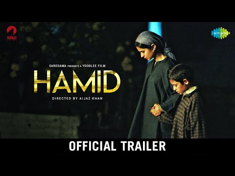 Trailers of Upcoming Movies