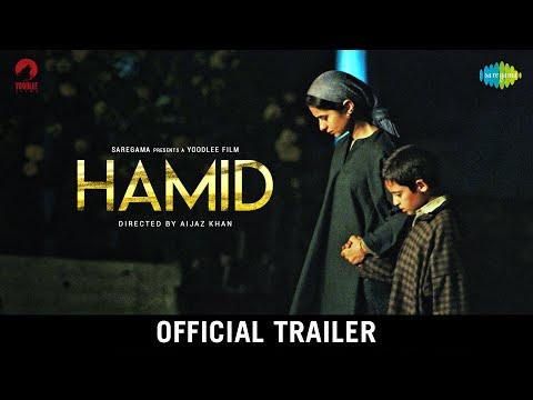 Hamid - Trailer - MAMI - Aijaz Khan - Talha Arshad Reshi, Rasika Dugal, Vikas Kumar, Sumit Kaul