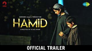 Hamid 2018 Movie Trailer