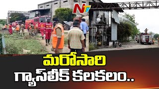 Ammonia gas leak at SPY Agro in Nandyal; one died..