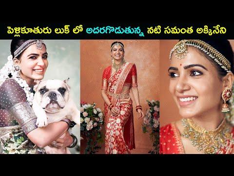 Actress Samantha Akkineni looks gorgeous in red Banarasi sari, photoshoot goes viral