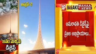 AP Assembly Design to be Finalized with Public Votes on Pr..