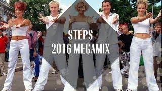 Steps Megamix [2016]