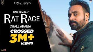 Rat Race (Chall Arabia) – Babbu Maan Video HD