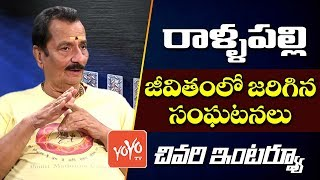 Rallapalli Narasimha Rao Exclusive Interview | Time to Talk | Celebrity Interviews | YOYO TV Channel