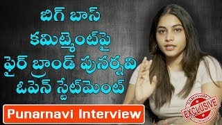 Interview: Punarnavi reveals secrets of Bigg Boss 3 winner..