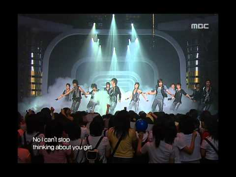 Super Junior - U, 슈퍼주니어 - 유, Music Core 20060701