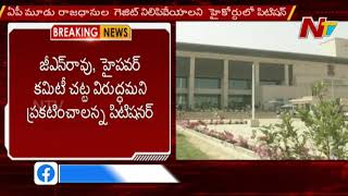 APS files petition in HC against AP Decentralisation &..